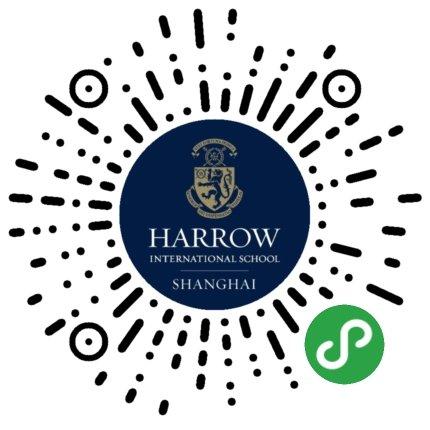 Harrow Shanghai Admissions Portal